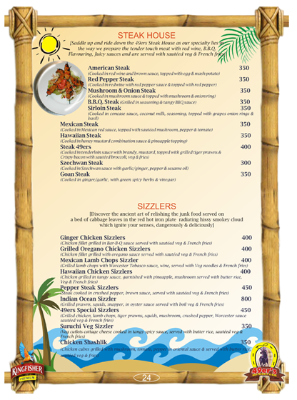 49ers_multicuisine_restaurant_menu