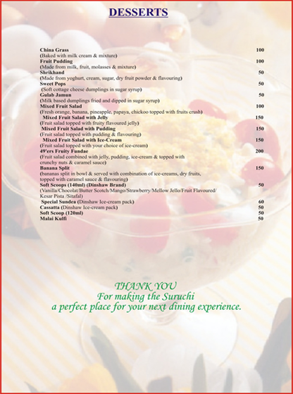 Suruchi_restaurant_menu